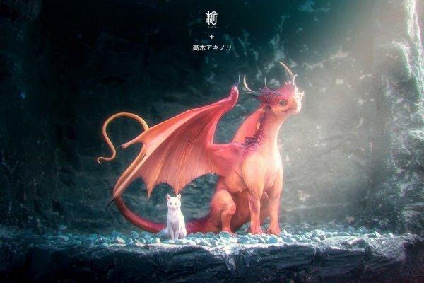 画像1: 末那末匠 ドラゴン 高木アキノリ スタチュー フィギュア 高さ17cm (1)