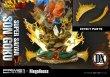 画像4: お取り寄せ プライム1スタジオ MPMDBZ-01DX ドラゴンボールZ 孫悟空 超サイヤ人 DX版 (4)