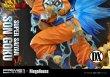 画像7: お取り寄せ プライム1スタジオ MPMDBZ-01DX ドラゴンボールZ 孫悟空 超サイヤ人 DX版 (7)